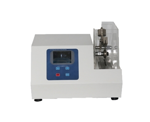 DS-600 Low speed precision cutting machine